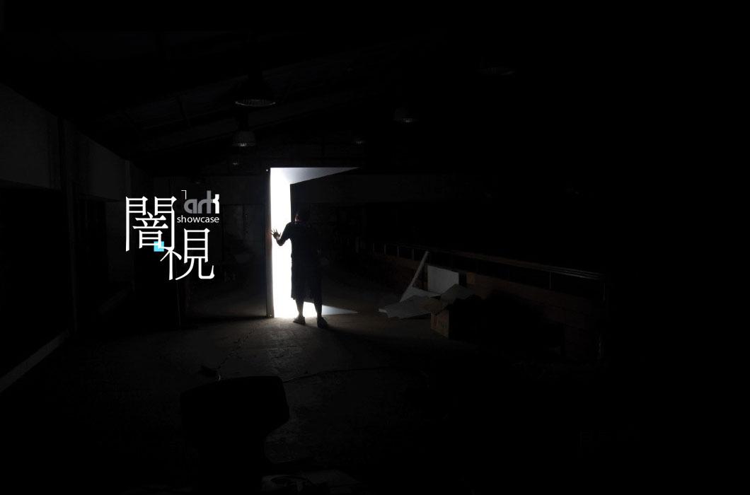 darkshowcase01